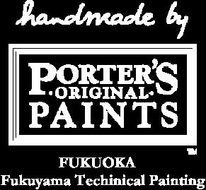 PORTER'S PAINTS FUKUOKA
